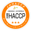 一般社団法人日本惣菜協会 認定HACCP