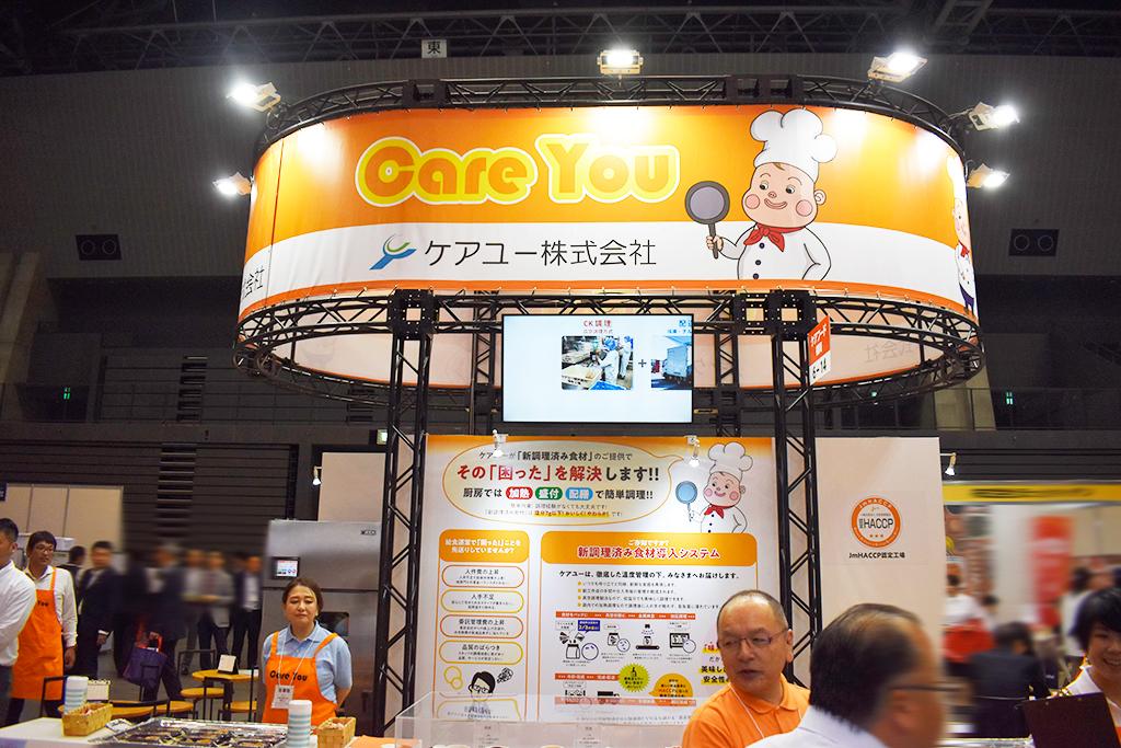 CareTEX福岡2019出展1日目!
